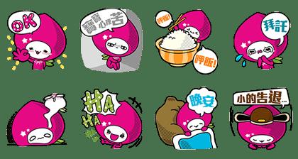 sticker6538