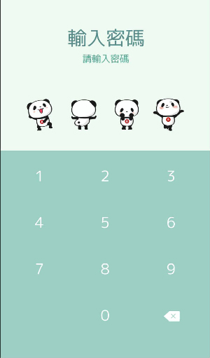 ine免費主題-shopping-panda-41
