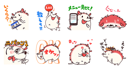 20160609 line stickers (3)