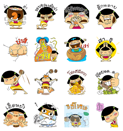 20160714 LINE STICKERS (5)
