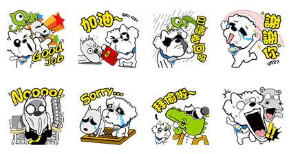 20160712 free line stickers (9)