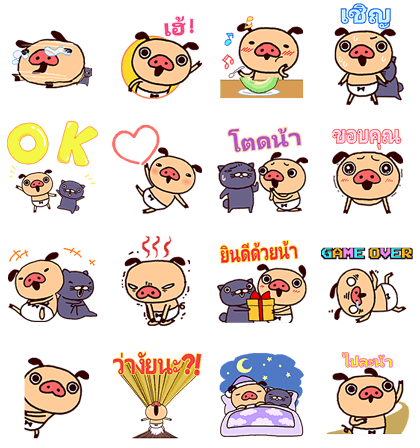 LINE POP UP STICKERS (19)