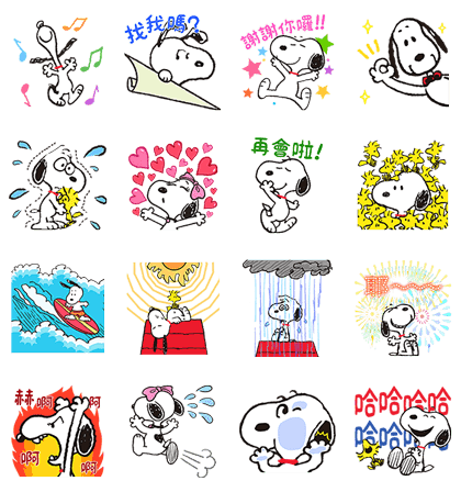 LINE POP UP STICKERS (14)