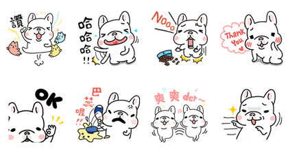 20160712 free line stickers (10)
