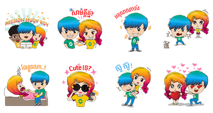 20160719 line stickers (18)