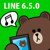 20160727 LINE 6.5.0 (7)