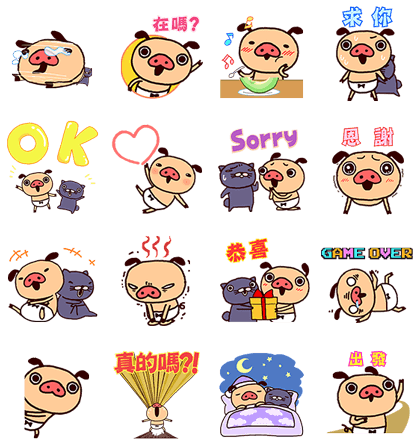 LINE POP UP STICKERS (18)