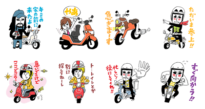 20160719 line stickers (3)