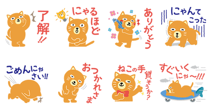 20160705 free line stickers (2)