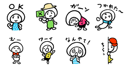 Line 免費貼圖 (3)