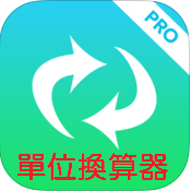 160829 iOS app (3)