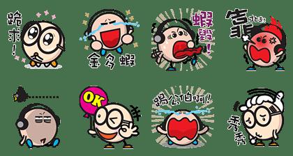 sticker7092.pv