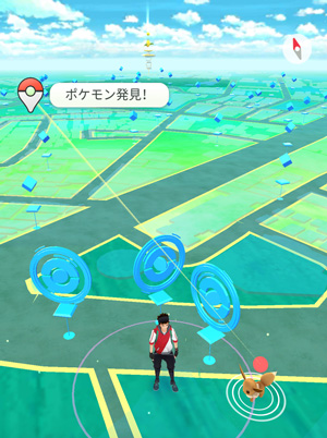 Pokémon GO Plus-寶可夢手環-8