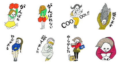 20160906 FREE LINE STICKERS (6)