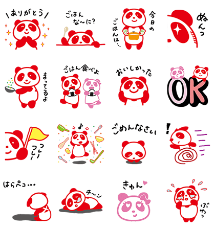 20160906 FREE LINE STICKERS (4)