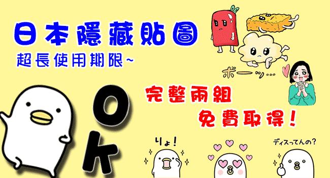 0919貼圖-banner
