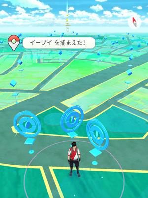 Pokémon GO Plus-寶可夢手環-9