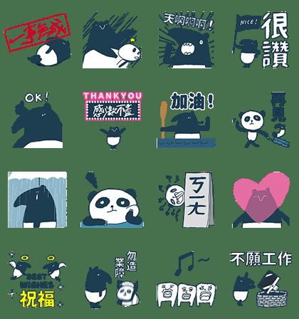 sticker7071.pv