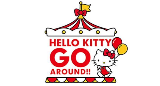hello-kitty展-ps2