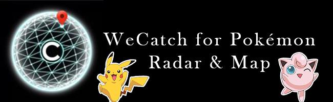 Radar-&-Map-banner