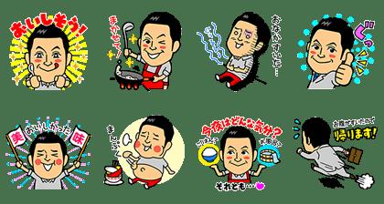 sticker7202.pv