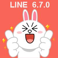 20161013 LINE 6.7 (6)