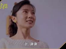 2016華劇大賞得獎名單 (4)
