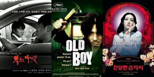 2016 韓國電影推薦