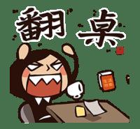 2016/11/1 Free sticker