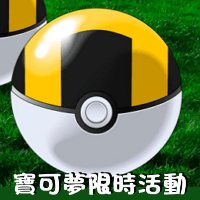 20161108 pokemon go(3)