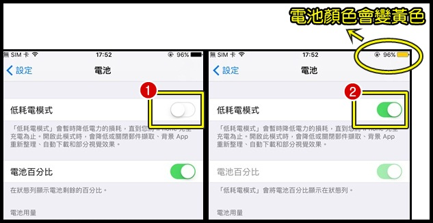 161118 iPhone 發燙、易熱問題!iOS10系統耗電、Touch ID觸控解鎖問題 (4)
