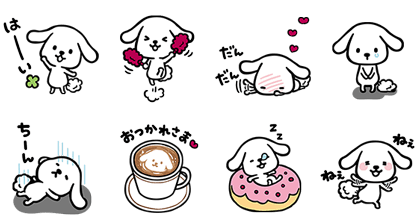 20161220 free line stickers (3)