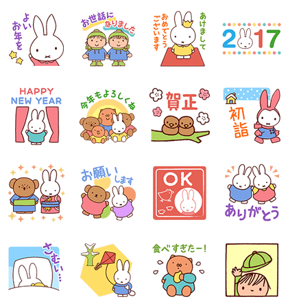 20161229 free line stickers (40)