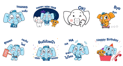 20161227 freeline stickers (13)