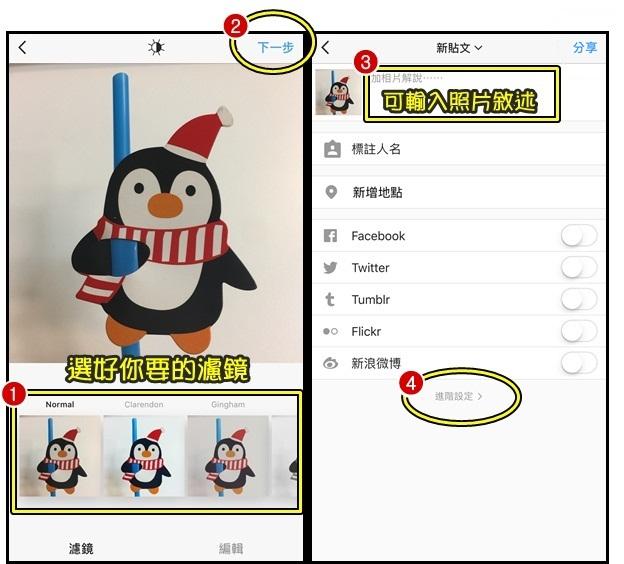 161208 Instagram新功能v10 (11)