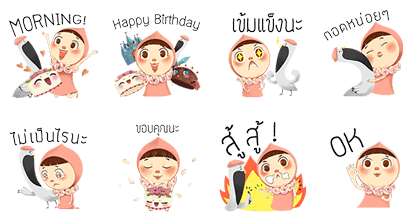 20161213 free line stickers (1)