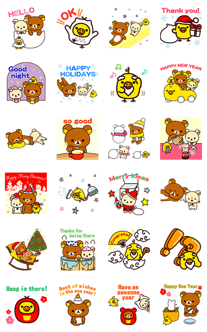 20161215 FREE LINE STICKERS (18)