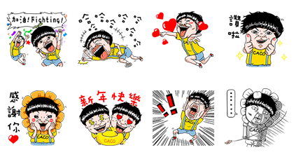 20161220 free line stickers (14)