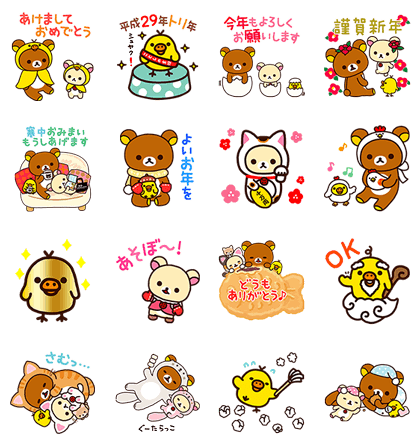 20161229 free line stickers (30)