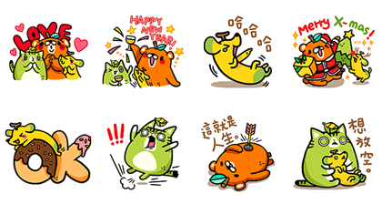 20161220 free line stickers (19)