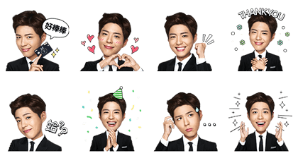 20161227 freeline stickers (5)