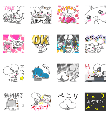 20161220 free line stickers (8)