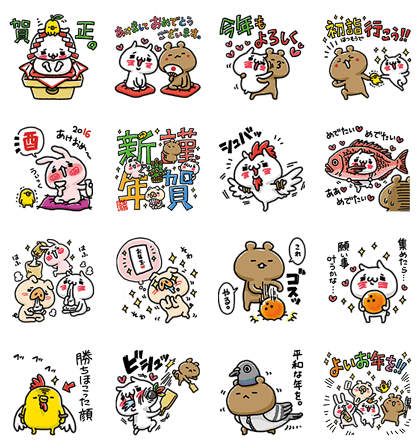 20161229 free line stickers (24)