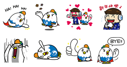 20161227 freeline stickers (10)
