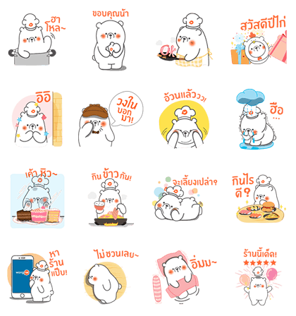 20161227 freeline stickers (15)