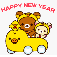 20161215 FREE LINE STICKERS(19)