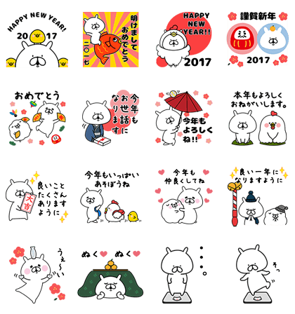 20161229 free line stickers (27)