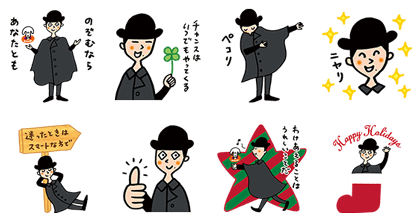 20161206 FREE LINE STICKERS (3)