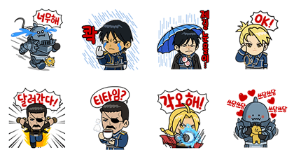 20161206 FREE LINE STICKERS (19)