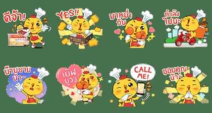 sticker8107.pv